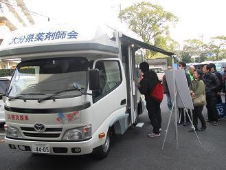 26-大分県災害ボラ体験型研修3モバイル1.jpg