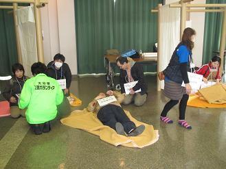 26-大分県災害ボラ体験型研修8.jpg