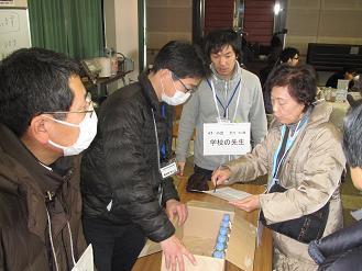 26-大分県災害ボラ体験型研修9.jpg