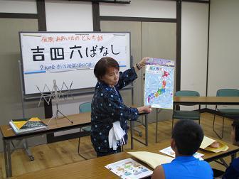 27ふくしまっこ歓迎レセプション3.jpg