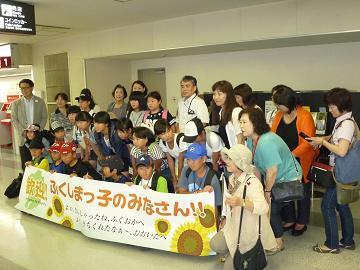 27ふくしまっこ福岡空港.jpg