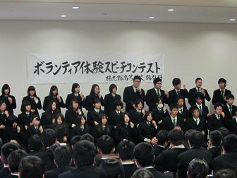 27ボランティア体験スピーチコンテスト.jpg