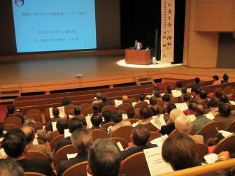 27地域の助け合い活動推進セミナー玖珠町会場.jpg