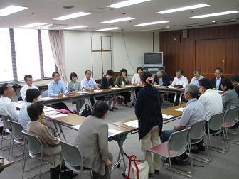 27地域の助け合い活動推進事業実行準備会.jpg