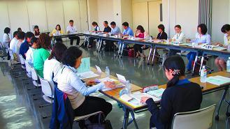 27地域福祉・ボランティア担当者会議.jpg