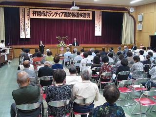 27杵築市ボラ連総会.jpg
