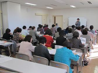 27生活支援ボランティア玖珠住民参加型.jpg