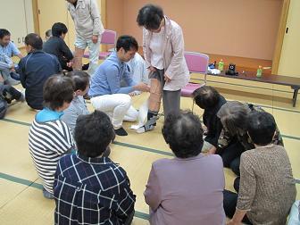 27生活支援ボランティア講座佐賀関1.jpg