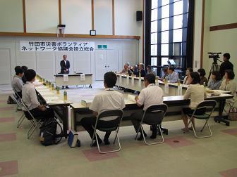 27竹田市災害ボランティア熱砂とワーク協議会設立.jpg