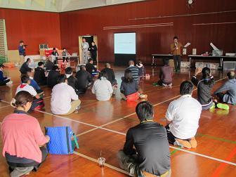27被災者支援拠点運営訓練1.jpg
