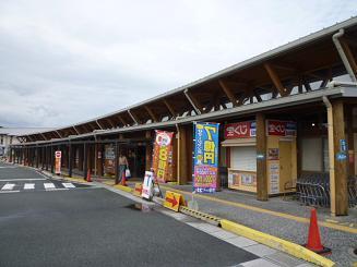 27道の駅むなかた.jpg