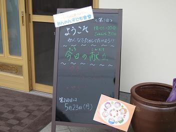 28あんのん食堂1.jpg
