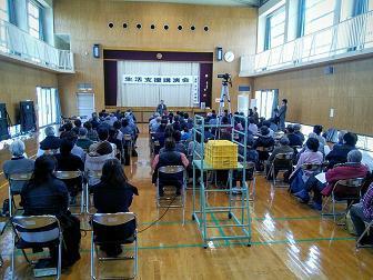 28ボランティア出前講座国東.jpg