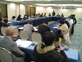 28地域の助け合い活動推事業報告会1.jpg