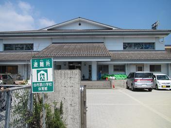 28湯布院小学校避難所.jpg