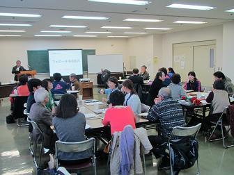 28福祉リーダー研修会4・5回.jpg