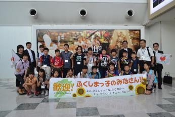 ふくしまっこ1日目①福岡空港.jpg