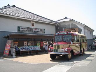 ボンネットバス.jpg
