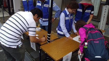 大分市災害ボランティアセンター佐賀関3.jpg