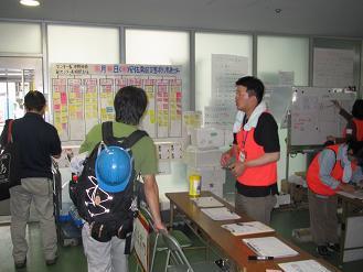 広島災害ボランティアセンター1.jpg