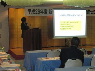 新・地域の助け合い活動推進セミナー4.jpg