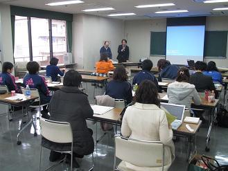 災害ボランティアセンター運営リーダ研修会27.2.26.jpg
