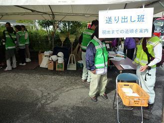 由布市災害ボランティアセンター2.jpg