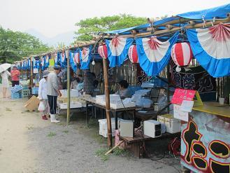 豊岡漁港市場.jpg
