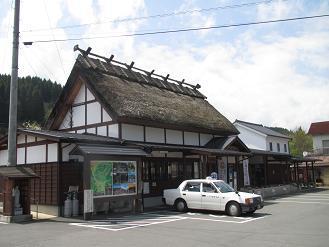 豊後中村駅.jpg
