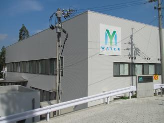 MYM本社工場.jpg